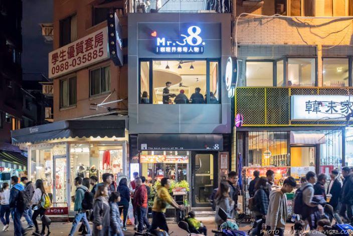 2019 02 03 204649 - 一中美食有什麼好吃的?35間一中街美食商圈懶人包2021更新