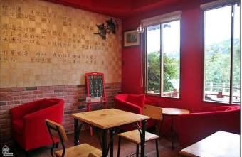 2015 09 10 122854 - 『熱血採訪』 台中北屯區紅色咖啡館-自家烘焙手沖精品莊園咖啡,座落大坑,一個緩慢慵懶、輕鬆、遠離塵囂只有咖啡香瀰漫的空間,9月13日前消費有8折優惠。