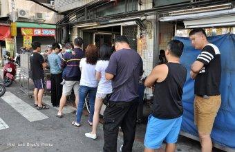 2015 12 12 103857 - 北屯軍功路二段傳統蛋餅早餐店,古早味蛋餅一份只要20元,蘿蔔糕一塊10元