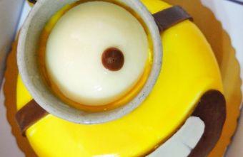 2016 03 10 133322 - 【熱血採訪】Banana!小小兵生日蛋糕現身超隱密蛋糕專賣店Z Cake,外加閃著光環的地中海起司蛋糕…