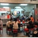 台中西屯 | 無名麵店,世斌公園附近,食尚玩家報導,94狂的好生意