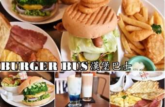 2016 10 01 093030 - 【熱血採訪】漢堡巴士Burger Bus 台中東區早午餐、咖啡,近旱溪夜市