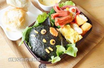 2016 12 04 132746 - 西式料理|貓旅行咖啡輕食館