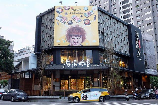 【台中西區】滋滋咕嚕쩝쩝꿀꺽韓式烤肉專門店:藝人納豆開的韓式烤肉店,位於勤美綠園道旁邊,環境不錯服務很好