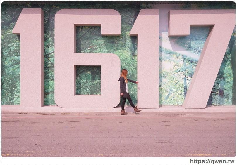 雙橡園1617特區 — IG打卡文青新景點 | 告別2016,迎向嶄新的2017~