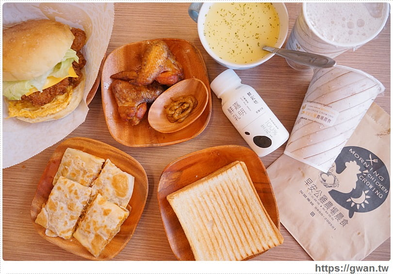 熱血採訪 | 早安公雞農場晨食 — 大里也能吃到二中人氣早午餐囉!! | 還有超夯的嘉明鮮乳唷