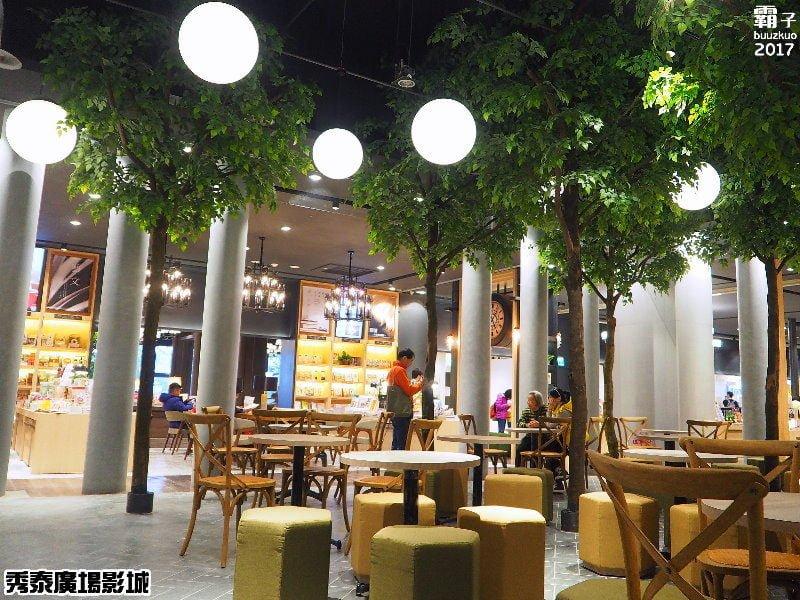 森林系書店?! 秀泰廣場S2館最大亮點「小書房」~