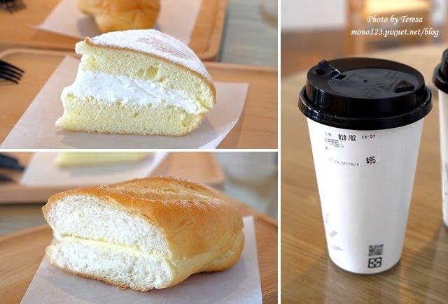 【台中神岡】雷恩獅 LIONS COFFEE&TEA.自家烘培咖啡,還有咖啡禮合,自用送禮兩相宜