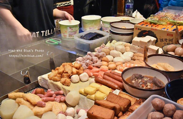 樂喜屋關東煮專賣,銅板美食平價消費,食材多樣、拉麵、關東煮套餐
