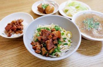 向宏魯肉飯│用餐時間坐滿滿,平價銅板美食,東海商圈排隊美食小吃推薦