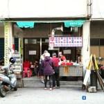 澎湖早點│北區超人氣傳統早餐!手工現擀酥皮蛋餅~還有好喝餛飩湯,搭上酥皮蛋餅絕配!