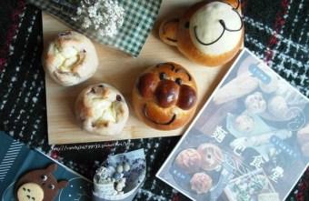 2017 06 29 123113 - Munch Munch 麵包食堂  森製菓旗下麵包品牌,自家培養酵母菌種,麵包不僅好吃,造型也超可愛~(已歇業)