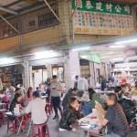 台中太平美食懶人包總整理│28間太平餐廳食記