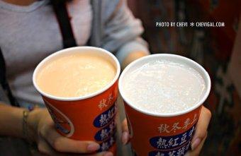 IMG 0013 1 - 超獨特果汁傳奇,一喝就回不去的木瓜牛奶。食尚玩家也來介紹過哦