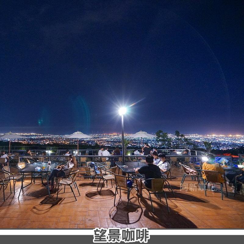 【熱血採訪】望景咖啡|台中夜景咖啡館,從夕陽看到夜景,室內、戶外座位多又寬廣,餐點多又豐富,推薦情侶、聯誼活動阿~