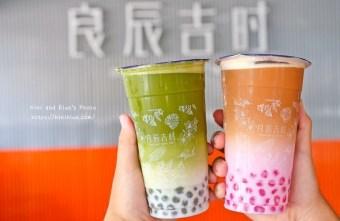 2017 07 31 215055 - 良辰吉時 ,藝人納豆的店,3種牛奶、4種珍珠可自由搭配(已歇業)