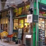 1987Kitchen -Pâtisserie/Café(1987廚房工作室) | 低調隱藏版,躲在傳統菜市場裡面的甜點店,手作限量、完全巔覆你的傳統想像!