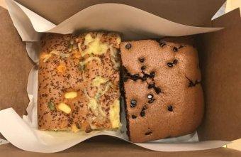 2017 11 05 012321 - 台中西屯│雞蛋牛奶古早味蛋糕。口味口感再升級!推薦苦甜巧克力口味,假日還有隱藏口味唷!