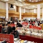 2017誠品舊書拍賣會|中外文圖書雜誌 玩具教具 生活雜貨 文具CD 15萬件商品1折起