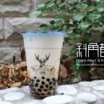 斜角巷-台中東海店│黑糖珍珠鮮奶再一發!!斜角巷專屬黑糖鹿丸鮮奶,濃濃黑糖香搭配香醇鮮奶,讓人越嚼越著迷~