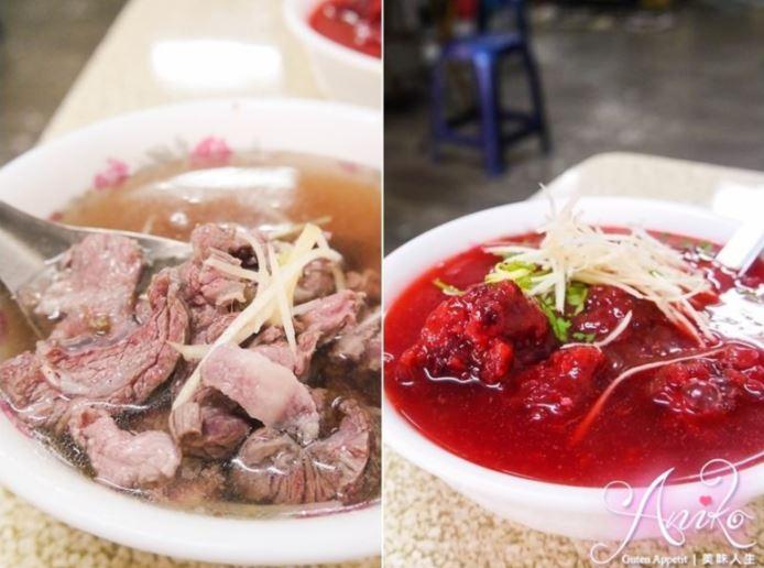 2018 01 07 155122 - 台南牛肉湯有什麼好吃的?18家台南牛肉湯懶人包