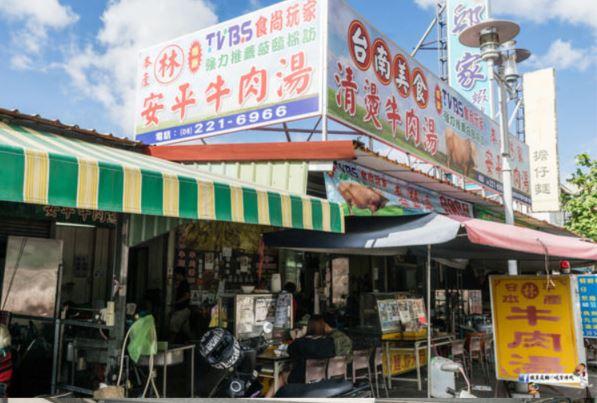 2018 01 07 155929 - 台南牛肉湯有什麼好吃的?18家台南牛肉湯懶人包