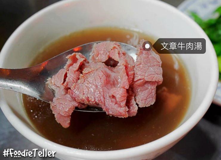 臺南牛肉湯有什麼好吃的?18家臺南牛肉湯懶人包 – 熱血臺中