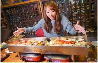 2018 02 16 121754 - 熱血採訪 | 店小二串燒vs燒肉 — 韓式加法式的超長雙拼火鍋
