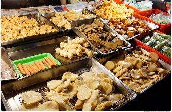 2018 02 16 122350 - 石敢當鹽酥雞(紅龍無骨鹽酥雞),點六樣只要110元超便宜!!