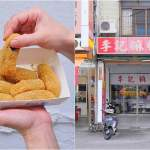 李記麻糬:網友推薦台中麻糬老字號 招牌芝麻紅豆餡香甜不膩不黏牙