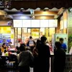 黃記鵝肉冬粉 | 柳川附近的人氣排隊40年老店,下午4點才營業而且晚來無福消受喔~