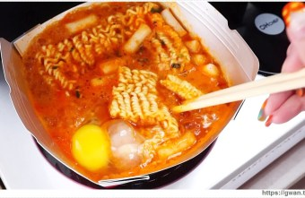 2018 02 24 113529 - 萊爾富韓國自助泡麵機   台中八家門市引進!! 4分鐘就能吃到辣炒年糕麵