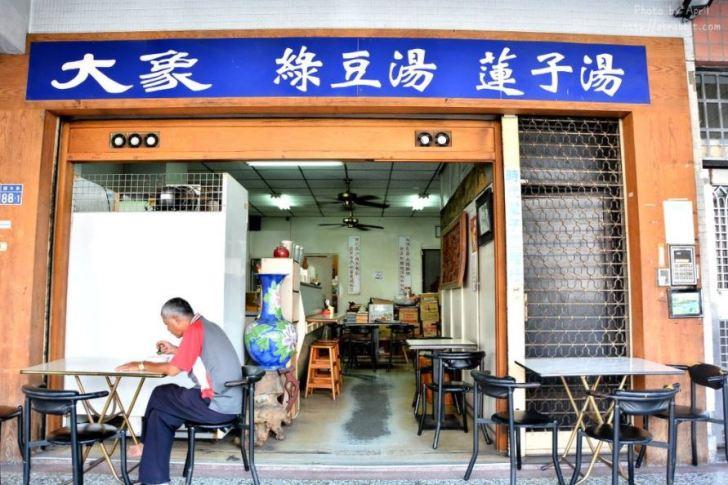 2018 03 02 213752 - 台中南區有什麼好吃的?31家台中南區美食餐廳