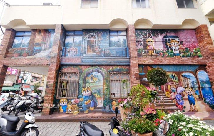 2018 03 15 230011 - 太平區公所3D石虎家族彩繪-兩層樓高的彩繪牆.石虎家族和花卉主題吸睛好看