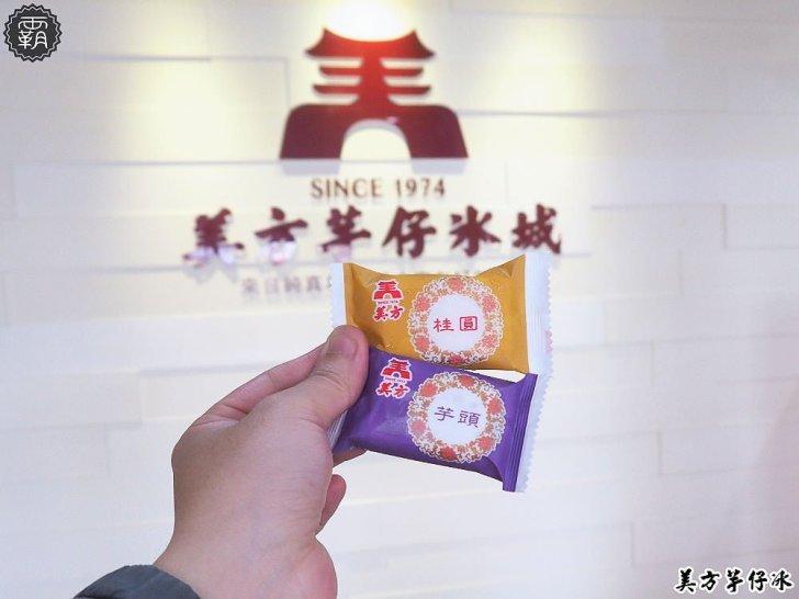 2018 03 15 231456 - 美方芋仔冰城,吃草湖芋仔冰是一種兒時回憶阿!