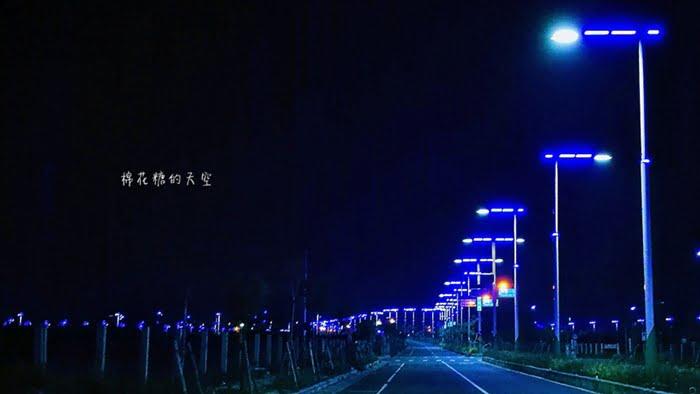 台中北屯新景點神秘藍色公路開通囉!藍紫色路燈好浪漫~