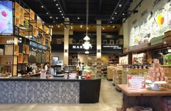 台中北屯︱摩吉斯烘焙樂園 Mojie`s BakingLand.結合烘焙手作DIY、器具賣場和餐飲空間的烘焙控樂園,也是一個親子友善空間