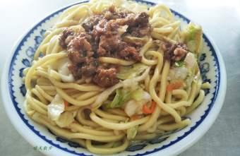 2018 04 06 150525 - 南屯小吃|源爌肉飯~傳統炒麵、豬血湯、大腸湯 黎明路的銅板價古早味美食