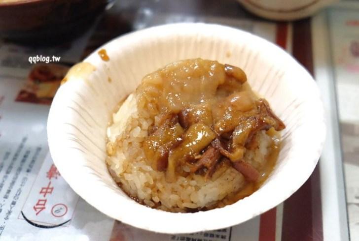 2018 04 10 010057 - 台中清水米糕有什麼好吃的?5間台中清水米糕懶人包