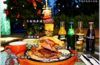2018 04 26 230243 - 熱血採訪│阿蘭貝爾牛排廚房東海店,終極六拼限量登場,海陸全餐起司熔岩,就等你來挑戰!