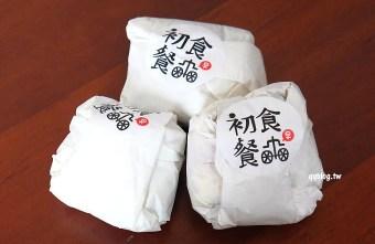 2018 04 27 234902 - 台中清水︱初食餐車.清水小鎮裡的行動餐車,販賣著文青風格的日式飯糰和咖啡,口味獨特有創意,不定時還有隱藏版口味,這天吃到的三種飯糰都好吃