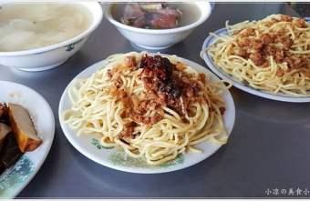 2018 05 14 115057 - 在地人推薦30年老店,炒麵、炒米粉、肉羹晚來就吃不到囉~