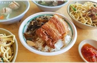 2018 05 28 160508 - 台式銅板美味,炒麵、梅干爌肉飯、綜合湯,古早味早午餐~