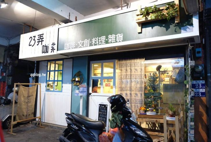 2018 07 01 185654 - 清水雜貨店︱23弄咖啡.藏身在菜市場裡,集文創、料理、雜貨於一身的特色咖啡館,台灣電力公司清水服務所對面