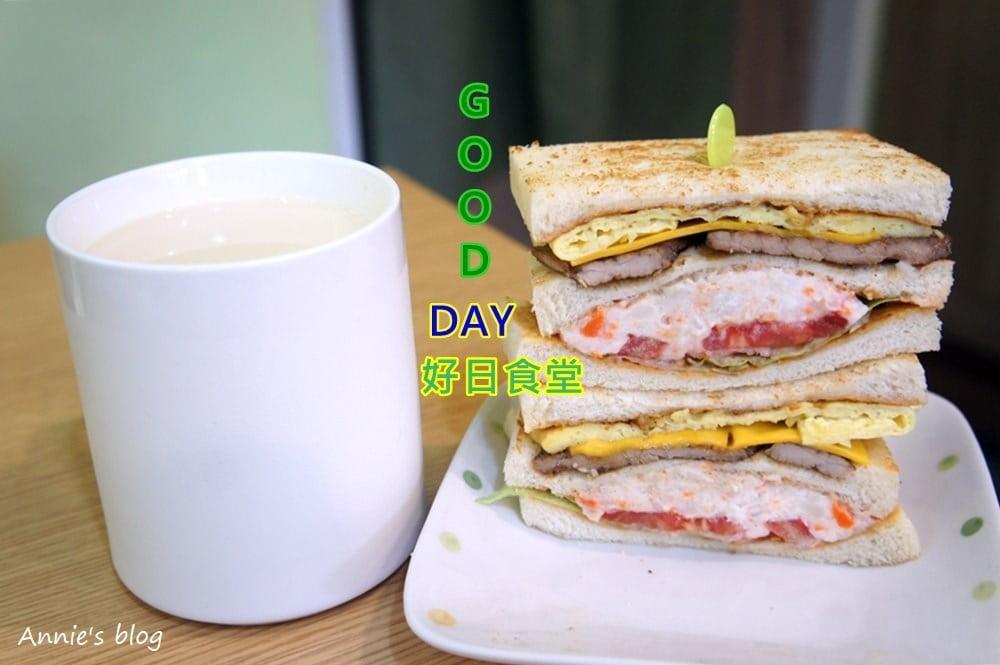 新莊早餐有什麼好吃的?10間新莊早餐懶人包 – 熱血臺中