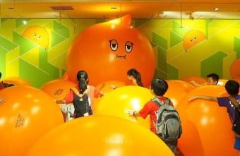 2018 07 28 135742 - 誠實君放空療癒體驗展,大球推來推去好紓壓,還有小朋友很愛的球池~