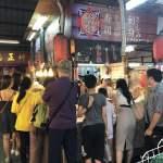 大隆路壽司│CP值超高人氣壽司店,一盒20元起,排隊至少要半小時以上!