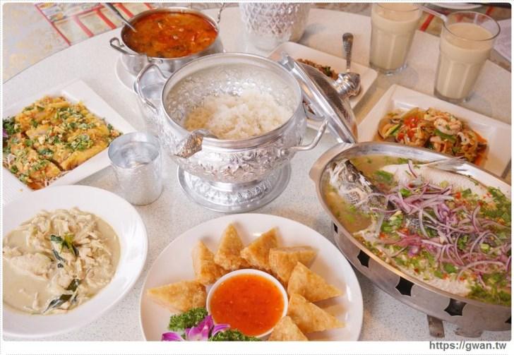 2018 08 02 170518 - 台中泰式料理有什麼好吃的?17間台中泰式料理懶人包