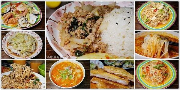 2018 08 02 171139 - 台中泰式料理有什麼好吃的?17間台中泰式料理懶人包