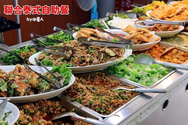 2018 08 02 172240 - 台中泰式料理有什麼好吃的?17間台中泰式料理懶人包